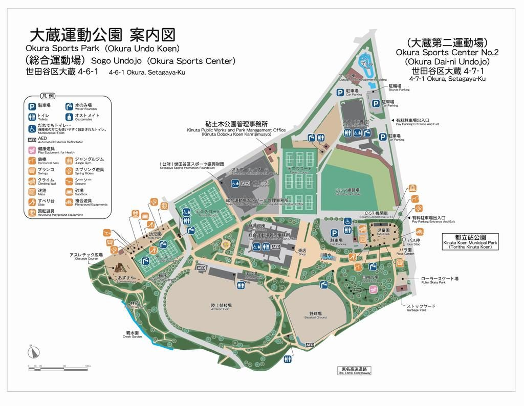 大蔵運動公園地図