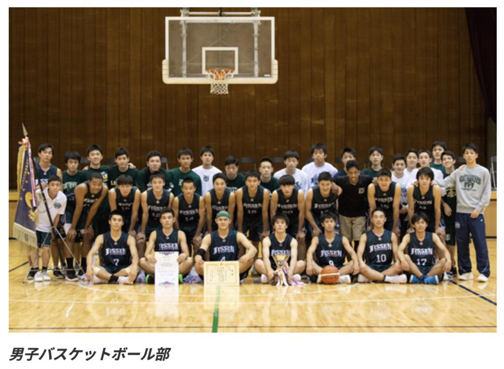 実践学園バスケットボール部
