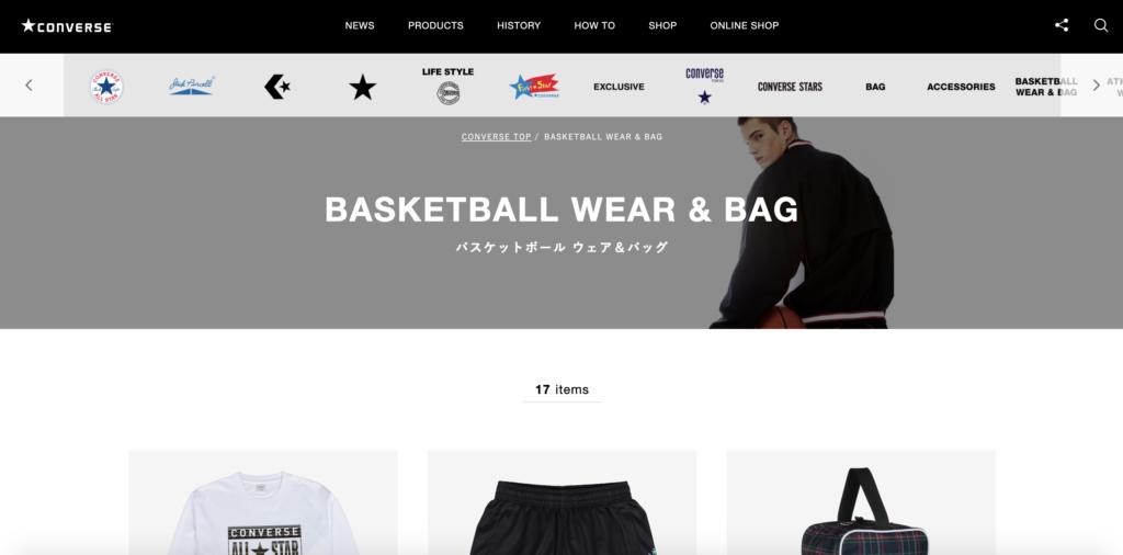 コンバースバスケットボールブランド