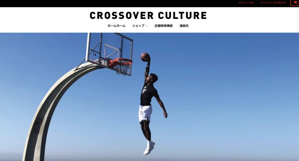 CROSSOVERCULTURE バスケットボールブランド