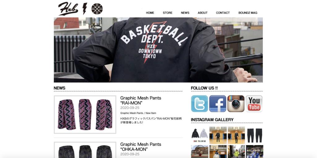 HXBバスケットボールブランド