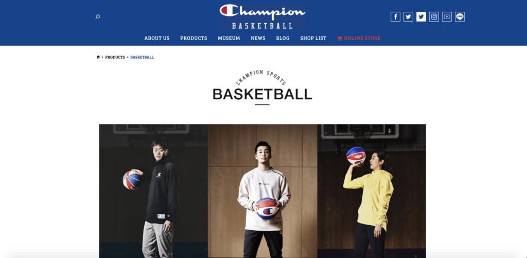 championバスケットボールブランド